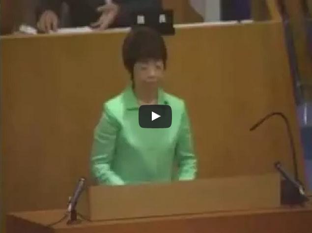 平成23年第3回定例会9月22日 本会議 一般質問