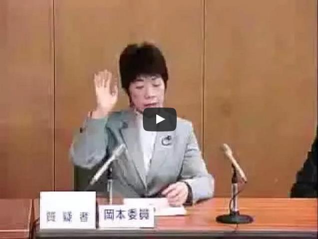 平成24年3月13日予算特別委員会