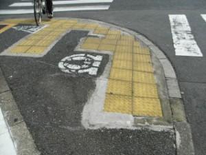 世田谷通り沿い歩道の点字ブロックのガタツキ補修