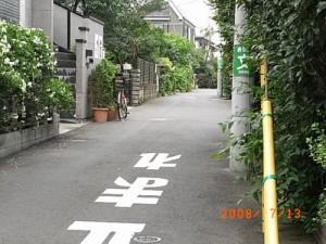 桜丘五丁目住宅地の道路の路面舗装