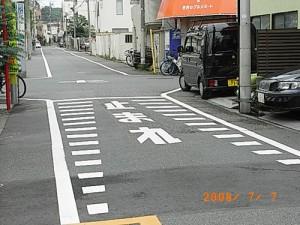 世田谷三丁目鳥福交差点安全対策(ゼブラ狭さく舗装)