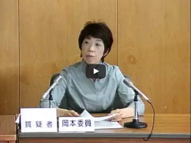 平成23年10月14日決算特別委員会