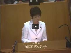 平成23年第3回定例会10月21日 本会議 閉会