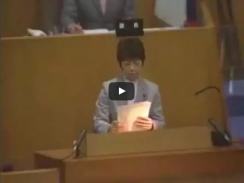平成24年第1回定例会2月23日 本会議 一般質問