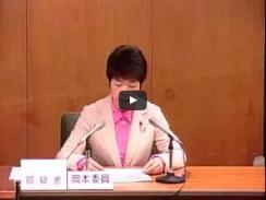 平成25年3月11日予算特別委員会