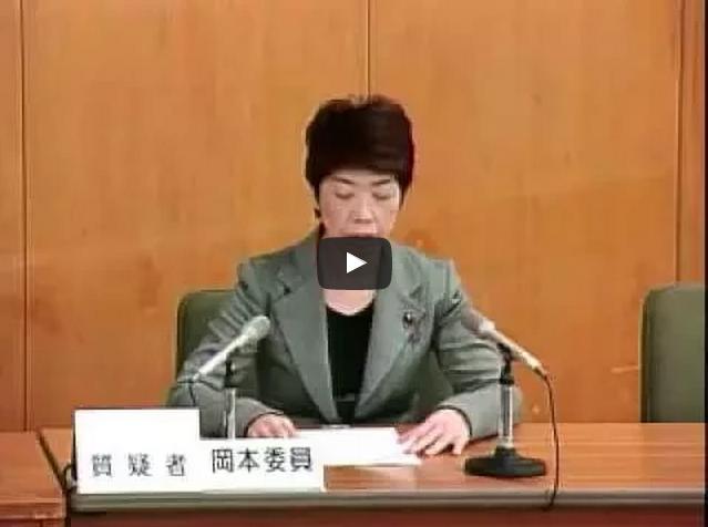 平成26年3月10日予算特別委員会