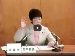 平成26年3月11日予算特別委員会