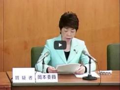 平成26年3月14日予算特別委員会