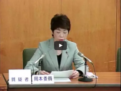 平成26年3月18日予算特別委員会