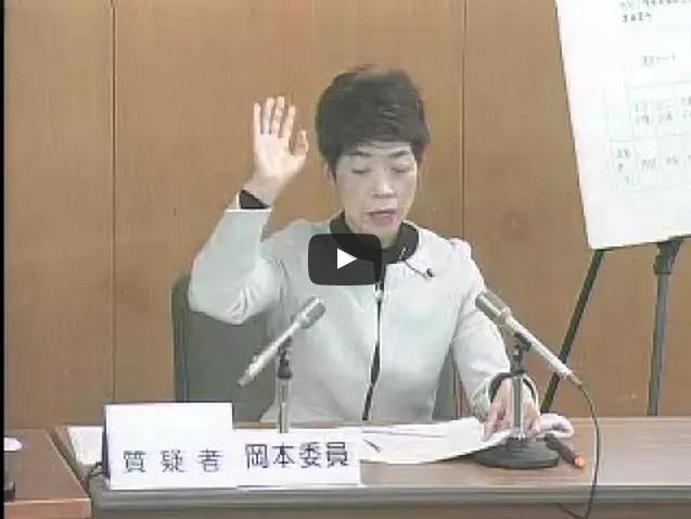平成27年3月16日予算特別委員会