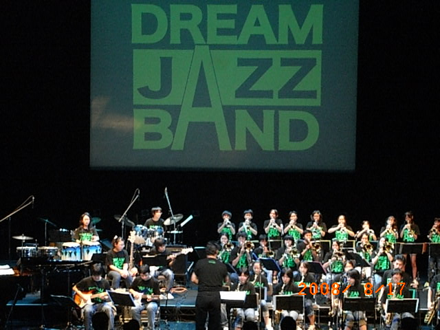 Dream Jazz Band 4Th Annual Concert