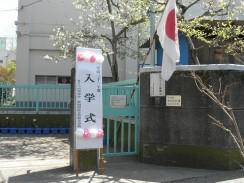 区立小・中学校の入学式に行ってきました。