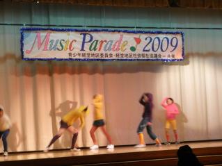 第2回ミュージックパレード