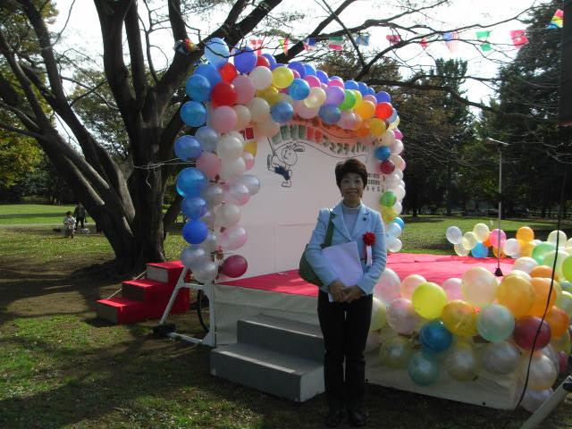 世田谷区動物フェスティバル