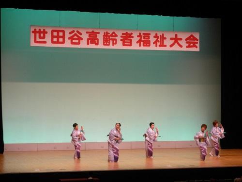 世田谷地区 高齢者福祉大会に行って来ました