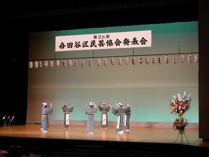 文化薫る世田谷の民芸協会発表会
