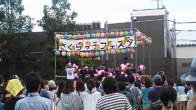 桜小学校で恒例のさくらっ子フェスタ