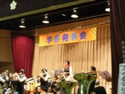 区立桜木中学校学芸発表会