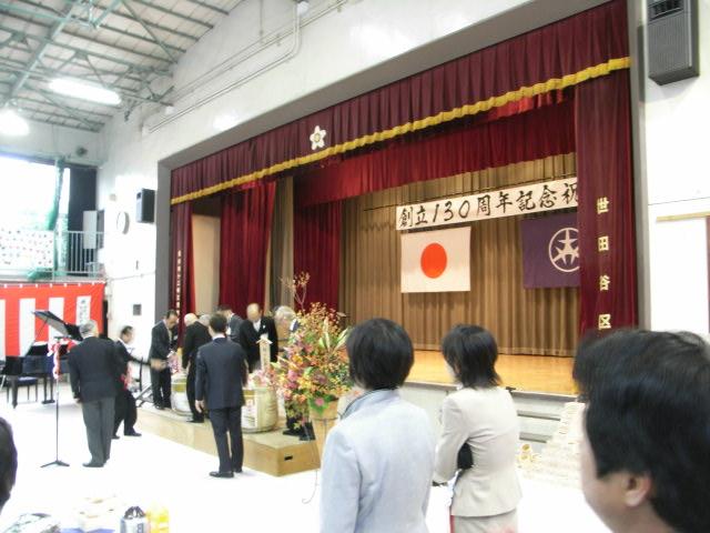 区立桜小学校130周年記念式典