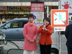 「成人の日」街頭演説会
