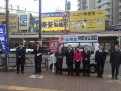 「新成人の日」記念街頭演説会 (2014.1.13)