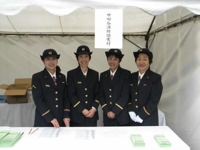 世田谷消防団合同点検に参加してきました。