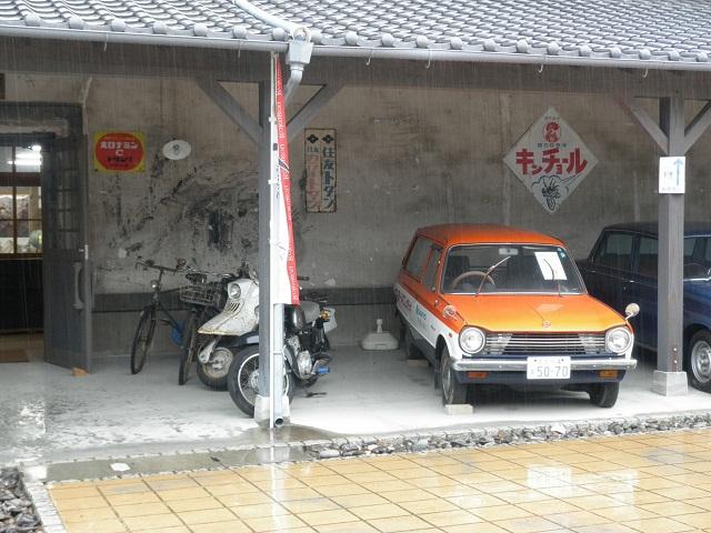 「昭和の町は教育のまち」に行ってきました。