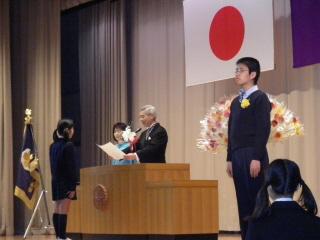 区立桜丘小学校の第81回卒業式に参加しました