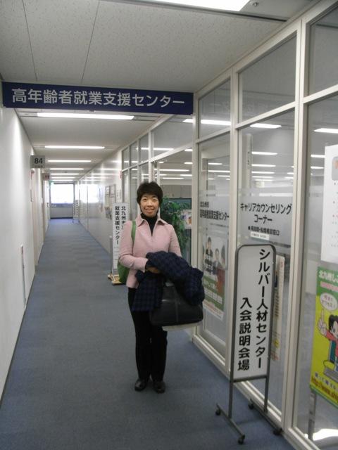 区議団視察で福岡県北九州市へ