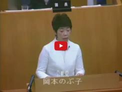 平成28年第1回定例会2月24日 本会議 代表質問