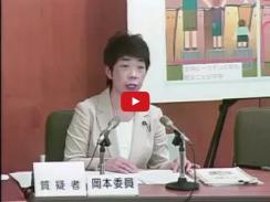 平成28年予算特別委員会 3月22日 文教委員会所管質疑