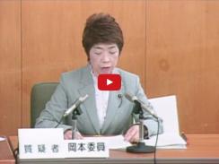 平成29年予算特別委員会 3月8日 総括説明・総括質疑