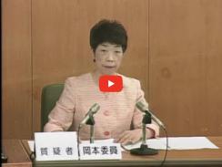 平成29年決算特別委員会 10月10日 福祉保健委員会所管質疑
