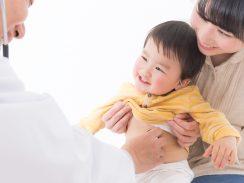 子ども医療費助成制度